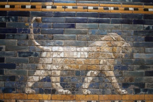 Part of the Ishtar Gate at the Pergamon Museum